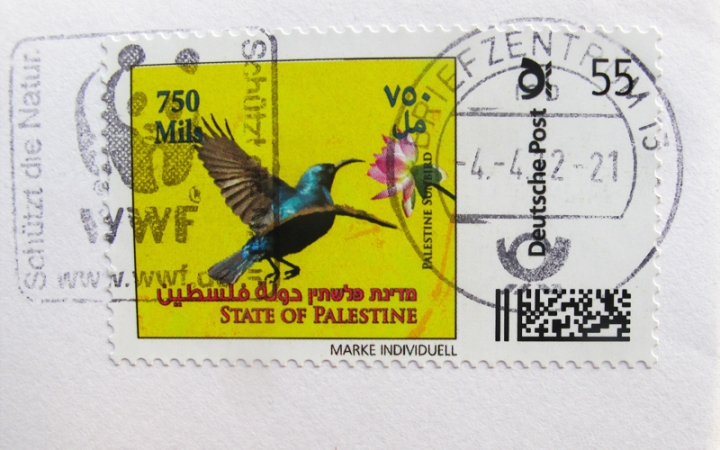 "Briefmarke ""State of Palestine"" von Khaled Jarrar"