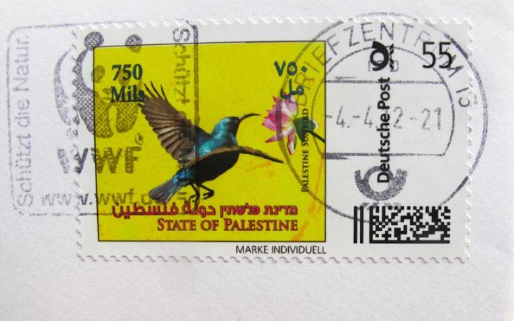 """Briefmarke """"State of Palestine"""" von Khaled Jarrar"""