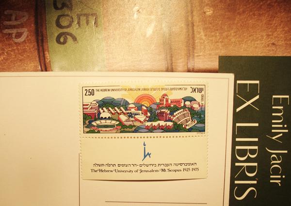Briefmarke Mount Scopus