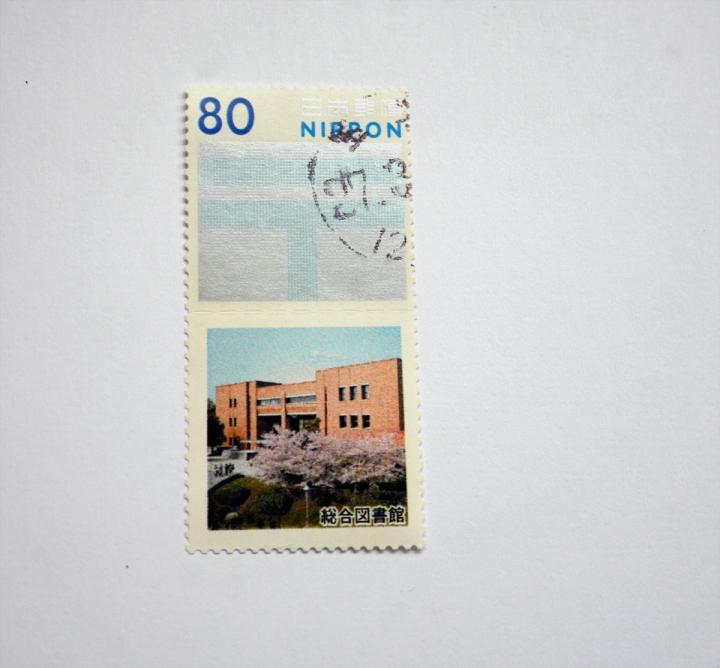 Briefmarke Japan General Library, Kansai University.